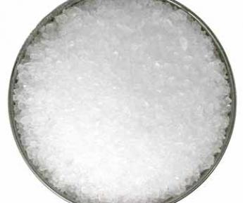 1LB EPSOM SALTS         *