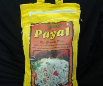 1LB INDIAN BASMATI RICE